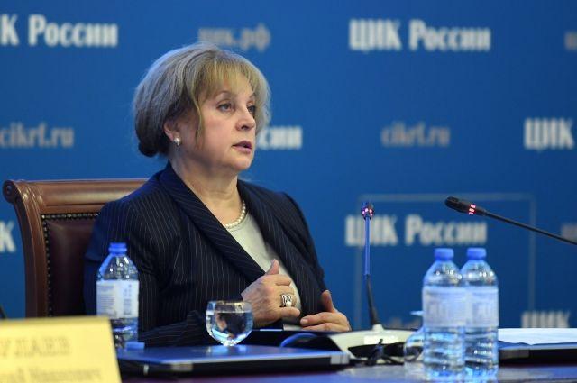 ЦИК заявил о создании тотальной системы видеонаблюдения за выборами