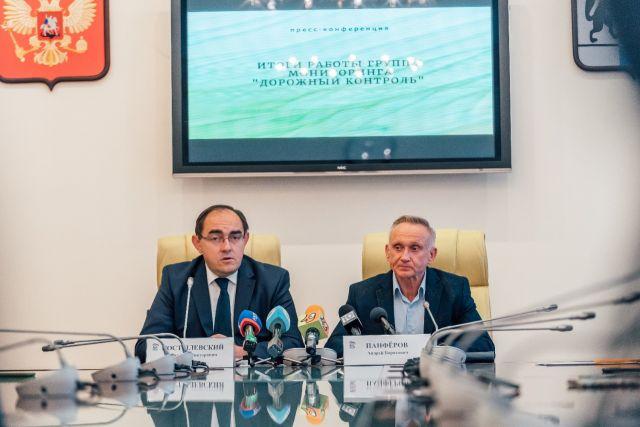Дорожный контроль раскритиковал ремонт автомагистралей в Новосибирске