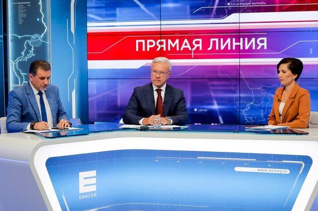 На прямую к губернатору.Глава края Александр Усс ответил на вопросы жителей