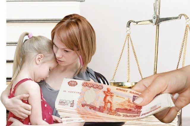 Вопреки распространённому мнению подать на алименты можно не только при разводе, но и находясь в браке.