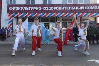 Красноярский край – спортивный регион.