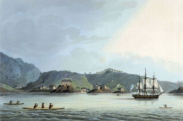 Шлюп «Нева» в гавани Святого Павла на острове Кадьяк. Рисунок Юрия Лисянского.