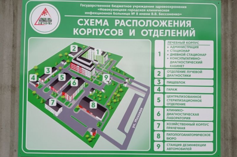 Площадь превышает 27 тыс. кв. метров
