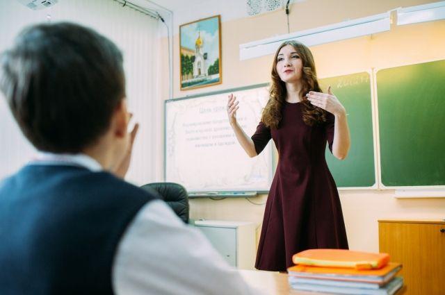 На «подъёмные» молодым педагогам в казне областного центра заложено 20 миллионов рублей.