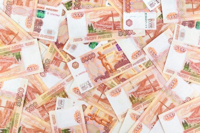 В Центробанке объяснили, что делать с фальшивыми купюрами