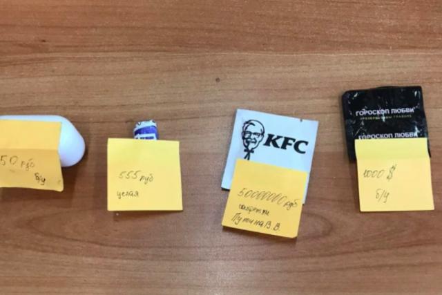 В Новосибирске продают салфетку Путина из KFC за 50 млн рублей