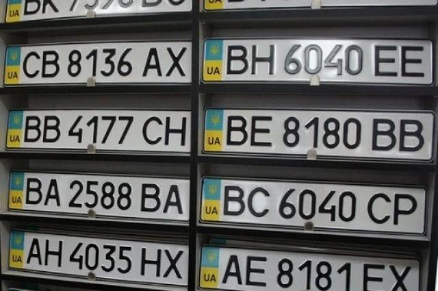Дончане рассказали, что ждет водителей авто с украинскими номерами в ОРДО
