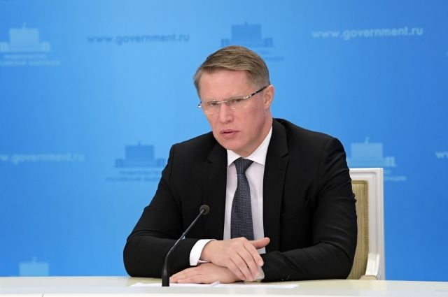 Мурашко заявил о снижении смертности от алкогольных отравлений в России