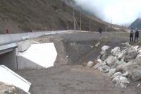 Вода из-под моста подмывает хвостохранилище