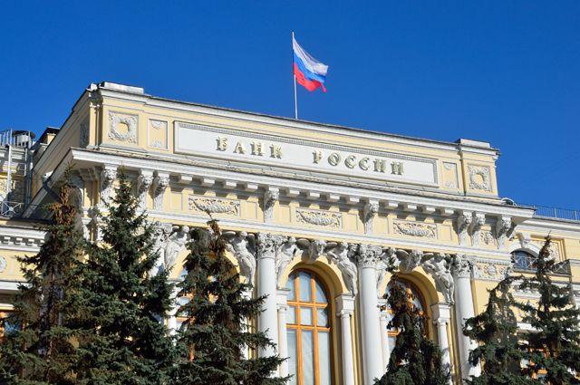 ЦБ: в России сохраняется высокий темп роста ипотечного и потребкредитования