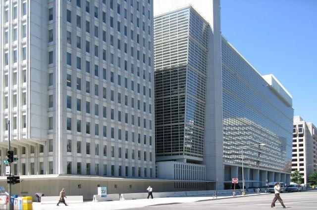 Всемирный банк решил отказаться от публикации рейтинга Doing Business