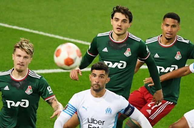 «Локомотив» и «Марсель» сыграли вничью в Лиге Европы