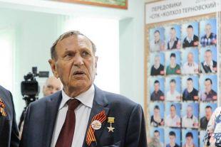 Ивану Богачёву был 91 год