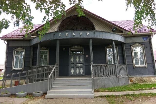 Сейчас Мотыгинский театр передали в краевую собственность.