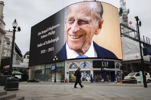 Завещание принца Филиппа засекречено на 90 лет