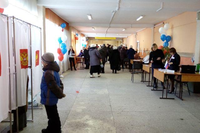 Выборы будут проходить 17, 18 и 19 сентября.