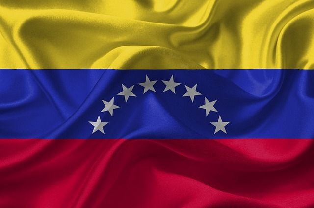 Первый самолет с российскими туристами прибыл в Венесуэлу