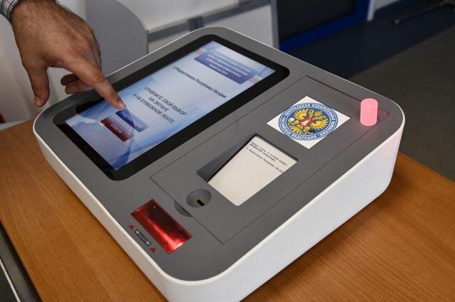 Онлайн-голосование в Москве в штаном режиме приняло уже 350 тыс голосов