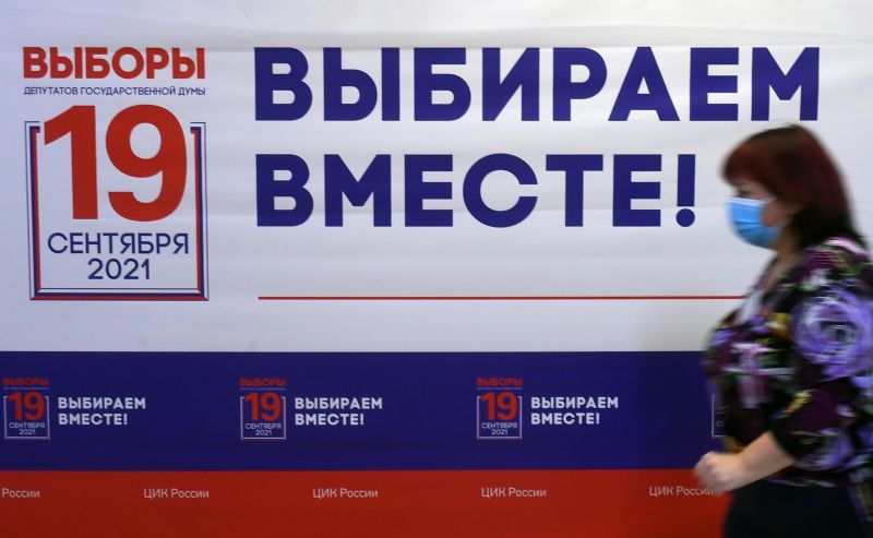 Во время голосования на выборах депутатов Государственной Думы РФ на избирательном участке №49 в Москве