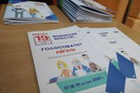 В Оренбурге признаны недействительными 200 заявлений о голосовании вне избирательного участка.