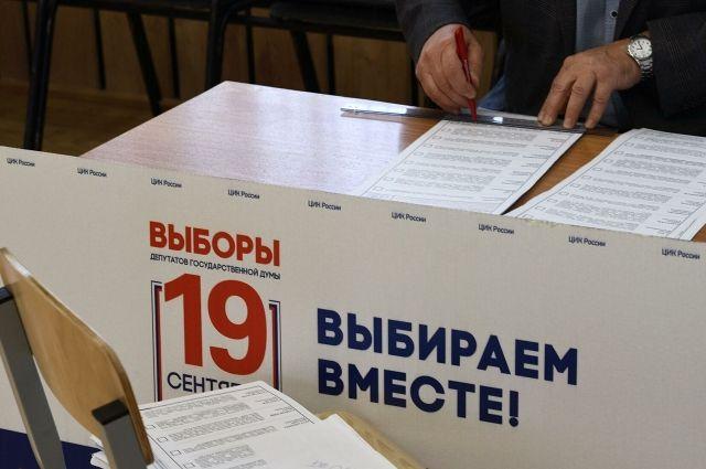 В крае идёт второй день голосования.