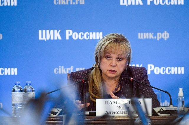 Глава ЦИК Памфилова проголосовала на выборах в Госдуму