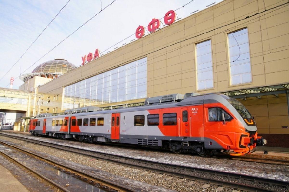 Скоростной «Орлан» из Оренбурга в Уфу начнет курсировать в сентябре