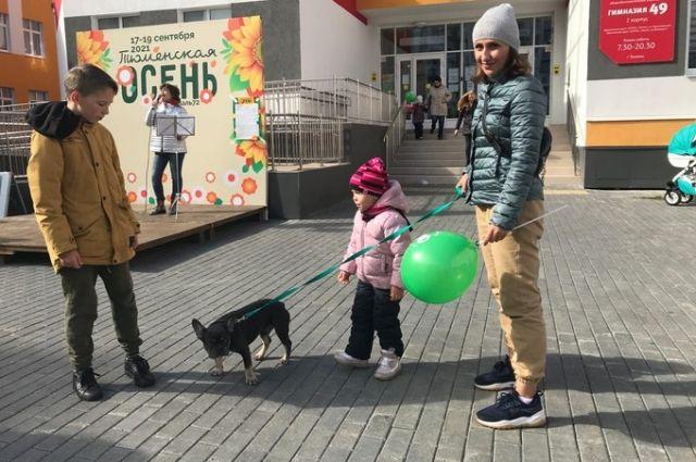 Площадки фестиваля «Тюменская осень». День 2 - 2021