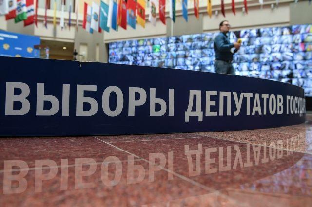 Явка среди участников онлайн-голосования на выборах в Думу превысила 70%