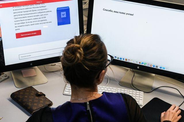 Уже 1,5 млн голосов москвичей зарегистрировано в системе онлайн-голосования