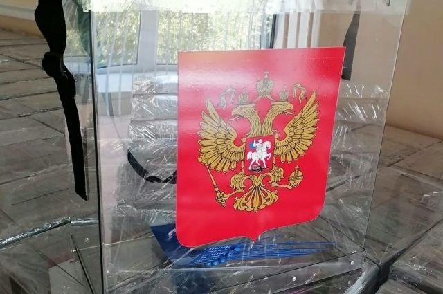За два дня на избирательные участки пришли 415 147 оренбуржцев.