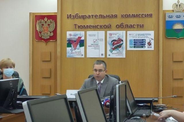 Единый день голосования в Тюменском регионе завершился