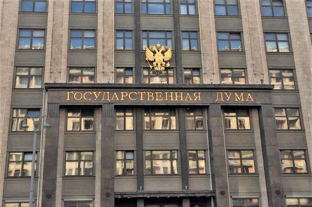 Комиссия ГД: западные СМИ развернули кампанию по дискредитации выборов в РФ