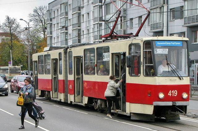 В облцентре остался только один трамвайный маршрут - № 5.