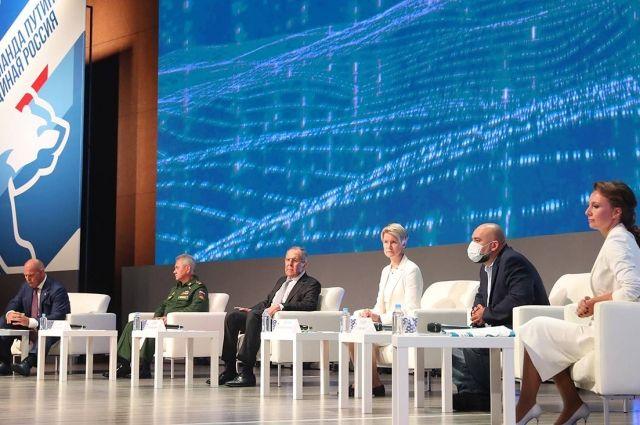 В ЕР обсуждается тема возможного отказа Шойгу и Лаврова от мандатов