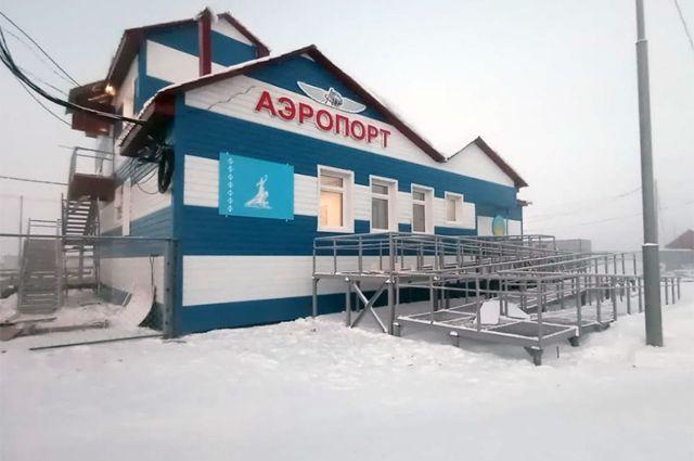 Здание аэропорта села Верхневилюйск (Якутия).