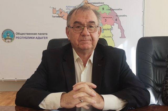 В Адыгее подвели итоги работы Центра общественного наблюдения