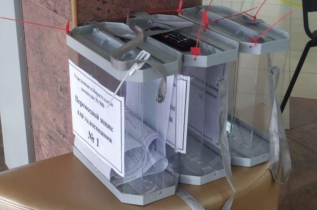 Избирком Оренбуржья утвердил итоги выборов в региональное Заксобрание и Госдуму.