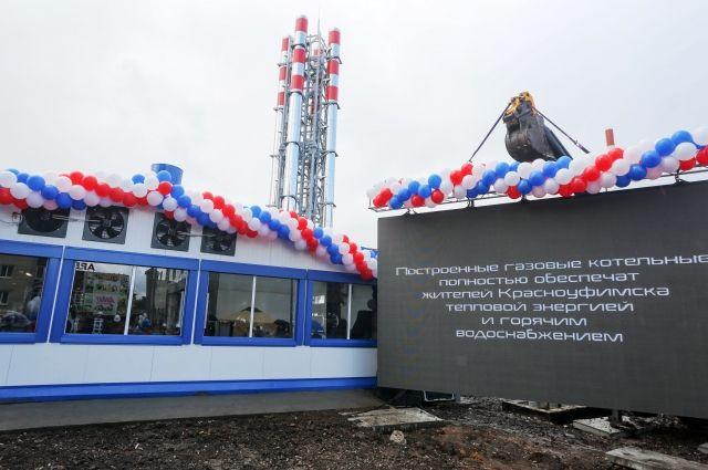 Новая газовая котельная обеспечит горячей водой итеплом 18,5тысячи жителей Красноуфимска.