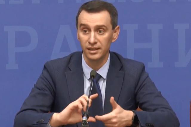 Ляшко: в Украину уже привезли препараты от коронавируса