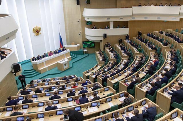 На работу Совфеда в 2022 году выделят 6,6 млрд рублей