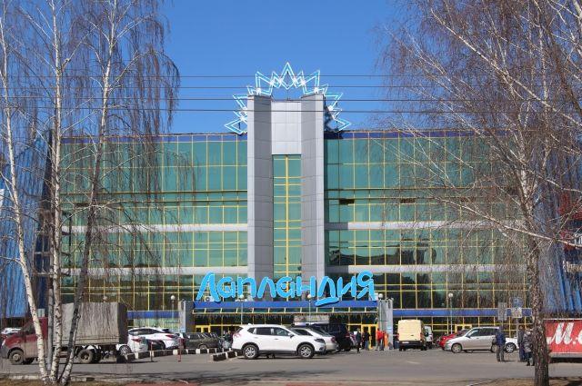 Торговый центр закрыт с июня 2021 года.
