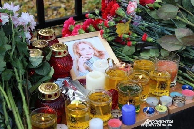 Ксению похоронят в Лысьве.