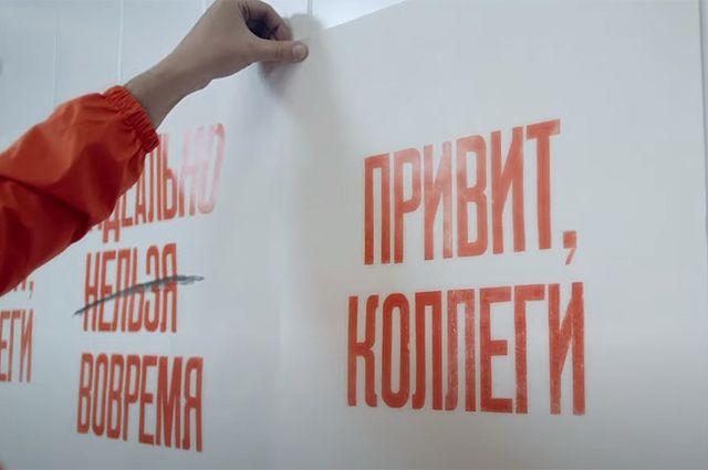 Привет! Привит!. В России показали первый арт-проект о вакцинации