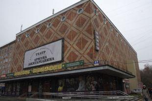 Театр Армена Джигарханяна сменил название