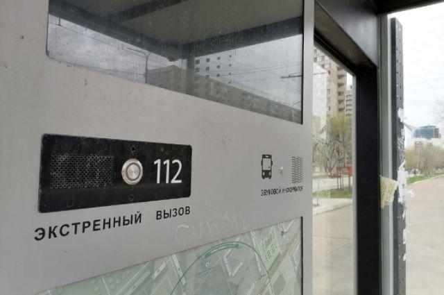 «Умные» остановки за 35,7 млн рублей в Оренбурге установит фирма из Башкирии.