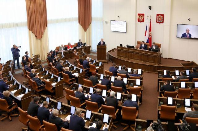 В краевой парламент прошли кандидаты пяти партий из девяти, которые получили более 5% голосов.