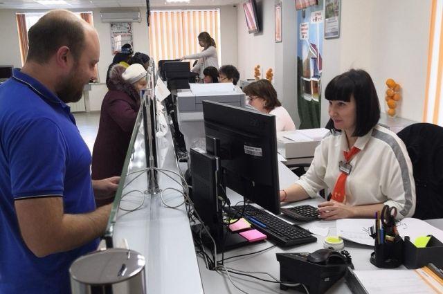 Владимирский филиал «Т Плюс» проводит опрос о выборе схемы оплаты тепла
