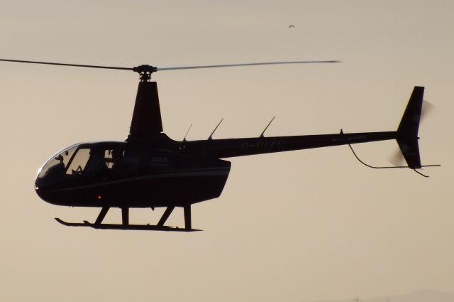 Очевидцы сообщили о рухнувшем на крышу больницы в Ижевске вертолёте