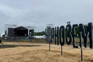 Крупный рок-фестиваль сорвался за сутки до начала
